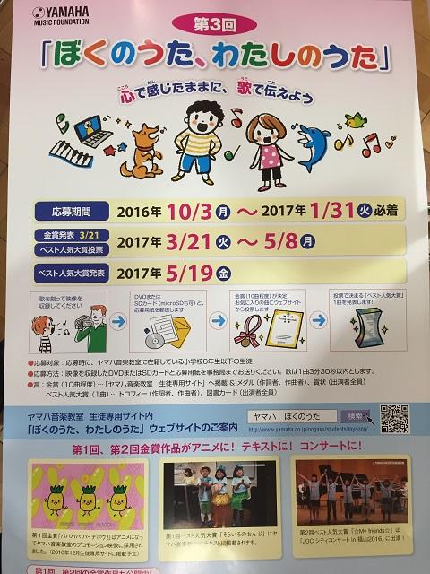 20161119_033739728_iOS