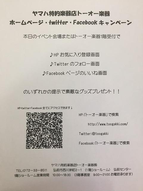 20170225_051048986_ios