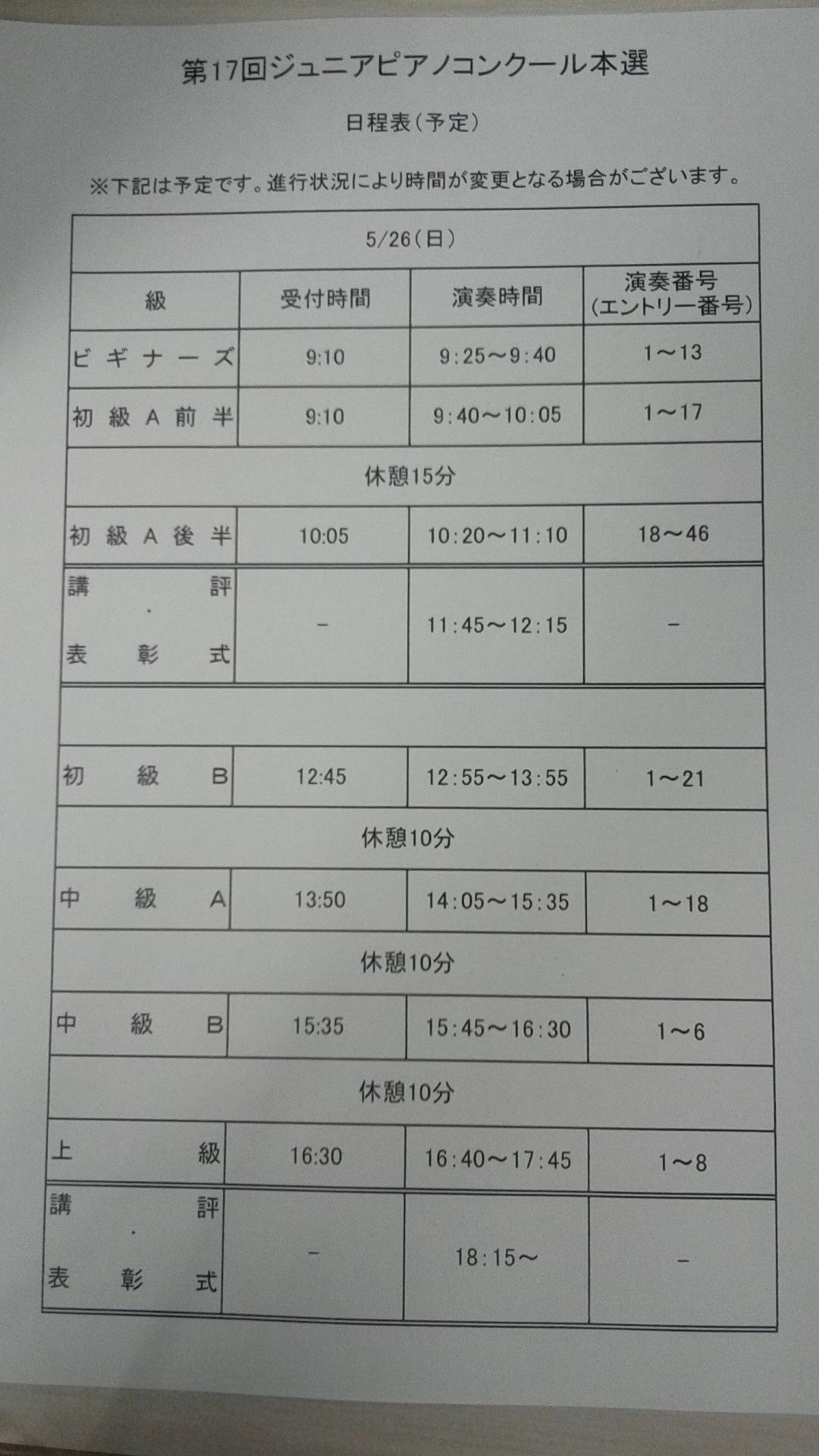 DSC_0033